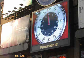Times Square Video Billboard to Promote CUs